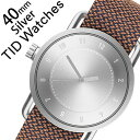 【5年保証対象】ティッドウォッチ 腕時計 TIDWatches 時計 ティッド ウォッチ 時計 TID Watches 腕時計 メンズ シルバー SET-TID01-SV40-RUST 正規品 人気 流行 ブランド 革 レザーベルト 北欧 シンプル ブラウン 革 レザー バンド 送料無料