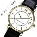 マークジェイコブス 腕時計 MarcJacobs 時計 マーク ジェイコブス 時計 Marc Jac...