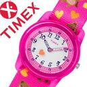 【5年保証対象】タイメックス 腕時計 TIMEX 時計 タイメックス 時計 TIMEX 腕時計 タイ...