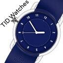 【5年保証対象】ティッドウォッチズ 腕時計 TIDwatches 時計 ティッド ウォッチズ 時計 TID watches 腕時計 ナンバースリー NO3 メンズ レディース ネイビー TID03-38NV 正規品 人気 クリア ラバー 夏 ティッドウォッチシンプル おしゃれ カスタム 送料無料