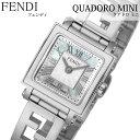 楽天腕時計ギフトのパピヨンフェンディ腕時計 FENDI時計 FENDI 腕時計 フェンディ 時計 クアドロミニ QUADOROMINI レディース ホワイトパール F605024500 [腕時計 フェンディ スイス製 イタリア ギフト バーゲン プレゼント 新作 人気 ブランド ファッション スチール]