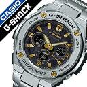【5年保証対象】カシオ 腕時計 CASIO 時計 カシオ 時計 CASIO 腕時計 ジーショック ジースチール G-SHOCK G-STEEL メンズ ブラック GST-W310D-1A9JF 正規品 耐久 Gショック Gスチール ステンレス アウトドア カレンダー ソーラー 電波時計 シルバー 送料無料
