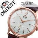 【5年保証対象】オリエント 腕時計 ORIENT 時計 オリエント 時計 ORIENT 腕時計 クラシック セミスケルトン CLASSIC SEMI SKELETON メンズ ホワイト RN-AP0001S 正規品 日本製 機械式 シースルー ブランド ウォッチ ビジネス スーツ オフィス カレンダー 送料無料