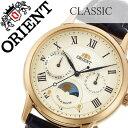 【5年保証対象】オリエント 腕時計 ORIENT 時計 オリ...