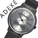 アデクス腕時計 ADEXE時計 ADEXE 腕時計 アデクス 時計 グランデ GRANDE メンズ グレー 1868C-04 [ギフト バーゲン プレゼント 新春初売][人気 話題][おしゃれ シンプル 腕時計]
