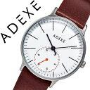 アデクス腕時計 ADEXE時計 ADEXE 腕時計 アデクス...