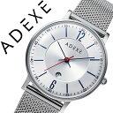 アデクス腕時計 AD...