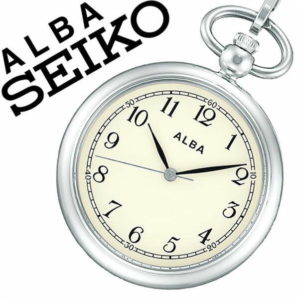 セイコー懐中時計 SEIKO時計 SEIKO 懐中時計 セイコー 時計 アルバ ポケット ウオッチ ALBA Pocket Watch メンズ レディース AQGK445 [ 正規品 定番 懐中時計 レトロ アンティーク おしゃれ ファッション ラウンド ステンレス シルバー バーゲン プレゼント ]
