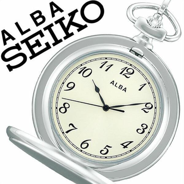 セイコー懐中時計 SEIKO時計 SEIKO 懐中時計 セイコー 時計 アルバ ポケット ウオッチ ALBA Pocket Watch メンズ レディース AQGK451 [ 正規品 定番 懐中時計 レトロ アンティーク おしゃれ ファッション ラウンド ステンレス シルバー バーゲン プレゼント ]