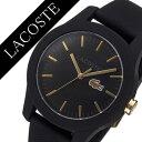 ラコステ 時計 LACOSTE 腕時計 メンズ レディース ...