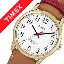 【5年保証対象】タイメックス 腕時計 TIMEX 時計 タイメックス 時計 TIMEX 腕時計 イージーリーダー 40周年記念モデル EASY READER 40TH ANNIVERSARY メンズ ホワイト TW2R40100 定番 ブランド 人気 記念 革 レザー ゴールド ブラウン レッド プレゼント ギフト 送料無料