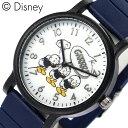 ディズニー 腕時計 ドナルド Disney 時計 Donald レディース キッズ 男の子 女の子 ホワイト WD-H02-DD[正規品 キャラクター 人気 ミッ..
