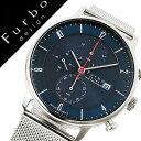 【5年保証対象】フルボデザイン 腕時計 Furbodesig...