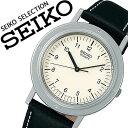 【5年保証対象】セイコー 腕時計 SEIKO 時計 セイコー 時計 SEIKO 腕時計 SEIKO SELECTION SEIKO nano universe 限定モデル SEIKO SELECTION SEIKO nano universe Limited Edition レディース ホワイト SCXP117 ペアウォッチ ナノユニバース シャリオ プレゼント 送料無料