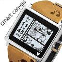 エプソン 腕時計 EPSON 時計 スマートキャンバス ミッキーマウス ヴィンテージ ブラウン Smart Canvas Mickey Mouse Vintage メンズ レディース 液晶 W1-DY10110 キャラクター 電子ペーパー スマキャン スマートキャンパス スマート キャンパス 送料無料