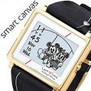 エプソン 腕時計 EPSON 時計 スマートキャンバス ラブ...