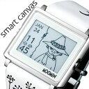エプソン 腕時計 EPSON 時計 スマートキャンバス ムー...