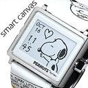 [当日出荷] エプソン 腕時計 EPSON 時計 スマートキ...