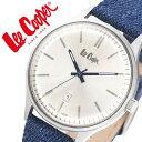 リークーパー 腕時計 LeeCooper 時計 リー クーパー 時計 Lee Cooper 腕時計 メンズ シルバー LC6290-339 正規品 人気 ロンドン ファッション ブランド デニム ヴィンテージ ドーム ブルー 革 レザー プレゼント ギフト