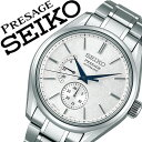 【5年保証対象】セイコー 腕時計 SEIKO 時計 セイコー 時計 SEIKO 腕時計 プレザージュ PRESAGE メンズ/シルバー SARW041 ビジネス スーツ オフィスカジュアル ラウンド シンプル ステンレス 機械式 メカニカル プレゼント 父の日 ギフト