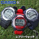 【サッカー フットサル 審判 専用】カシオ 腕時計 レフリーウォッチ CASIO 時計 メン
