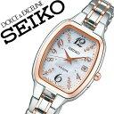 【5年保証対象】セイコー 腕時計 SEIKO 時計 セイコー 時計 SEIKO 腕時計 ドルチェ&エ...