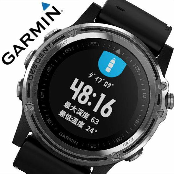 ガーミン 時計 GARMIN 腕時計 メンズ レディース ディーセントマークワン Descent MK1 メンズ GAR-010-01760-50 スポーツウォッチ ダイビング シリコン 防水 登山 ダイバーズ GPS デジタル スマート マラソン ランニング サイクリング ロードバイク 登山 山登り 送料無料