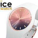 【5年保証対象】アイスウォッチ 腕時計 ICEWATCH 時計 アイス ウォッチ 時計 ICE WATCH 腕時計 アイスサンセット ミディアム ICE sunset medium メンズ レディース ローズゴールド ICE-015749 [ ブランド 防水 ペアウォッチ カップル ホワイト シリコン ラウンド ][送料無料]