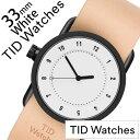 【5年保証対象】ティッドウォッチ 腕時計 TIDWatches 時計 ティッドウォッチ 時計 TIDWatches 腕時計 No.1 33mm レディース ホワイト T..
