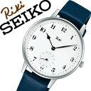 セイコー アルバ リキワタナベ 腕時計 SEIKO ALBA Riki Watanabe 時計 メンズ ホワイト AKPK430[渡辺力 リキ ラウンド 革 ブランド 人..