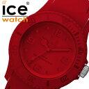 [当日出荷] 【5年保証対象】アイスウォッチ 腕時計 ICEWATCH 時計 アイス ウォッチ 時計 ICE WATCH 腕時計 アイス ユニティー ICE Unit..