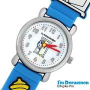 アイアム ドラえもん 時計 I'm Doraemon 腕時計 サンリオデザイン レディース キッズ ウォッチ ホワイト SR-V17[アナログ かわいい おしゃれ 人気 女性 子供 ジュニアサイズ 男の子 女の子 キャラクター 誕生日 入学 卒業 祝い プレゼント ギフト小学生 中学生 高校生]