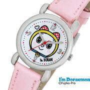 アイアム ドラえもん 時計 I'm Doraemon 腕時計 サンリオデザイン レディース キッズ ウォッチ ホワイト SR-V24[アナログ かわいい おしゃれ 人気 女性 子供 ジュニアサイズ 男の子 女の子 キャラクター 誕生日 入学 卒業 祝い プレゼント ギフト小学生 中学生 高校生]