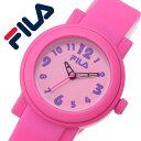 フィラ 腕時計 FILA 時計 キッズ ピンク FL-38-...