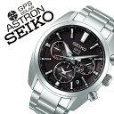 【5年保証対象】セイコー 腕時計 SEIKO 時計 セイコー 時計 SEIKO 腕時計 アストロン Astron メンズ ブラック SBXC021 クロノ 電波 ソーラー GPS 人気 プレゼント ギフト アナログ ラウンド ファッション カジュアル 送料無料