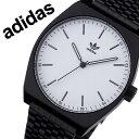アディダス オリジナルス 腕時計 adidas Originals 時計 アディダス時計 adidas腕時計 プロセスエム1 Process_M1 メンズ レディース 男..