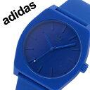 アディダス オリジナルス 腕時計 adidas Originals 時計 アディダス時計 adidas腕時計 プロセスエスピー1 PROCESS_SP1 メンズ レディー..