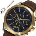 アルマーニ エクスチェンジ 腕時計 ARMANI EXCHA...
