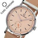 カールエドモンド 腕時計 CARLEDMOND 時計 カール...