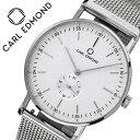 [当日出荷] カールエドモンド 腕時計 CARLEDMOND 時計 カール エドモンド CARL EDMOND リョーリット Ryolit メンズ ホワイト CER4001-M..