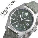 ハミルトン 腕時計 HAMILTON 時計 カーキ フィール...
