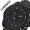 ルミノックス 腕時計 LUMINOX 時計 メンズ ブラック...