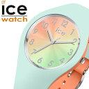 [当日出荷] 【5年保証対象】アイスウォッチ 腕時計 ICEWATCH 時計 アイス ウォッチ ICE WATCH デュオ シック duo chic スモール レディ..
