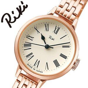セイコー 腕時計 SEIKO 時計 アルバ リキワタナベ ALB