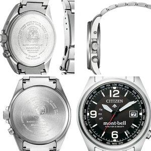 シチズン 腕時計 CITIZEN 時計 プロマスター モンベル
