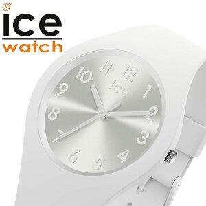 アイスウォッチ 腕時計 ICEWATCH 時計 アイスカラー