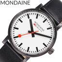 当日出荷 モンディーン 腕時計 MONDAINE 時計 エヴォ EVO 2 メンズ ホワイト MSE.40111.LB 北欧 おしゃれ ブランド デザイナーズ 人気 インテリア おすすめ プレゼント ギフト 送料無料