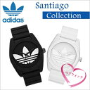 【ペアウォッチ】【ギフトラッピング無料!】アディダス 腕時計( adidas 時計 )アディダス 時計( adidas originals 腕時計 )アディダス オリジナルス 時計( adidasoriginals 腕時計 )
