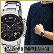 【エンポリオアルマーニ当店在庫60点以上の品揃え!即日出荷可能】エンポリオアルマーニ 腕時計[ EMPORIOARMANI 時計 ]エンポリオ アルマーニ 時計[EMPORIO ARMANI 腕時計]アルマーニ時計/メンズ[ブランド/ギフト/EA/人気/ビジネス/プレゼント/クロノグラフ][送料無料]