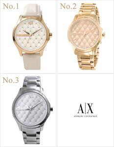 アルマーニエクスチェンジ腕時計ArmaniExchange時計ArmaniExchange腕時計アルマーニエクスチェンジ時計レディース/ホワイトAX5205[革ベルト/かわいい/防水/シルバー/ローズゴールド/ピンクゴールド/クリスタル][送料無料]